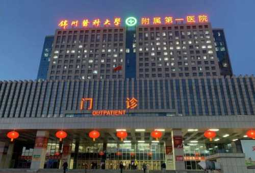 锦州医科大学附属医院医护人员获患者家属高度赞誉